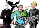 Η ιστορία της οικονομικής απάτης στην Ελλάδα